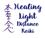 Healing Light Distace Reiki