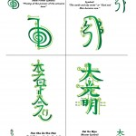 Drawing Reiki Symbols