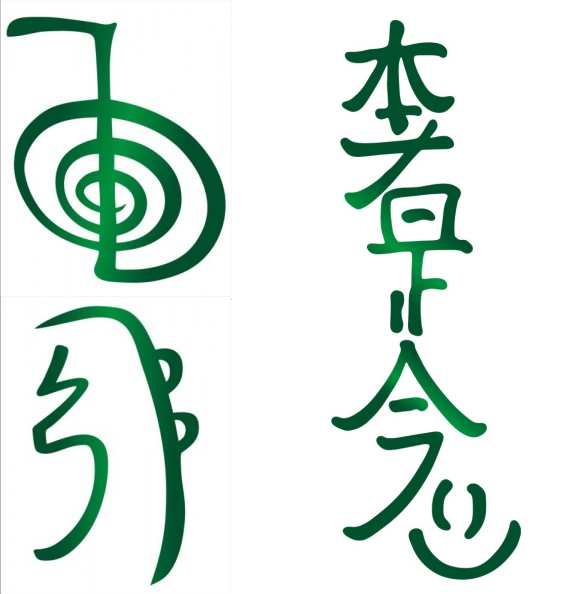 Reiki Symbols For Money Image Collections Meaning Of Text Symbols